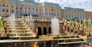 Grand Palais, Peterhof