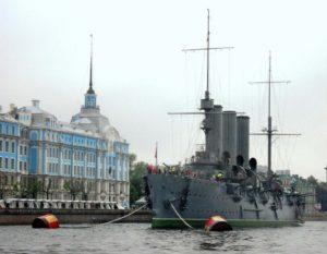 Croiseur Aurora