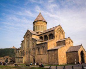 Sventitskhaveli Cathedral