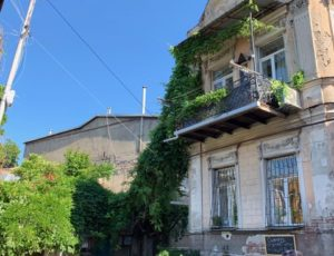 Rue de Tbilissi