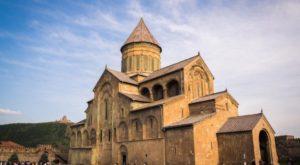 Cathédrale de Svetitskhaveli
