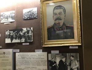 Musée Staline à Gori
