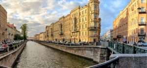 Griboyedov canal view
