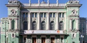Mariinskiy Theatre