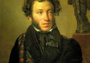 Pushkin's portrait by O. Kiprensky