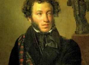 Portrait de Pouchkine par O. Kiprensky
