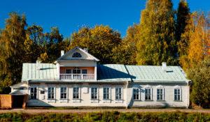 Musée de Rimsky-Korsakov