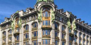 Sienger Building