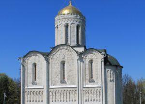 Cathédrale Saint-Démétrius de Vladimir