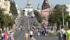 View of Vladimir