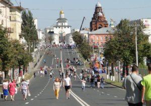 Vue de Vladimir