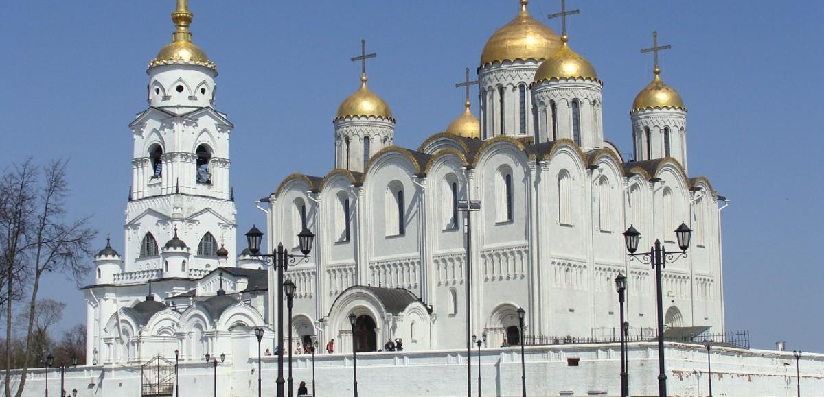 Assumption Cathedral Vladimir banner