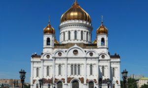 Cathédrale de Jésus-Christ le Sauveur