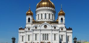 Cathedral of Jesus Christ the Saviour