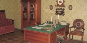 Dostoyevky's study