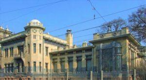 Palais de Matilda Kshesinskaya
