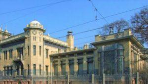 Matilda Kshesinskaya Palace