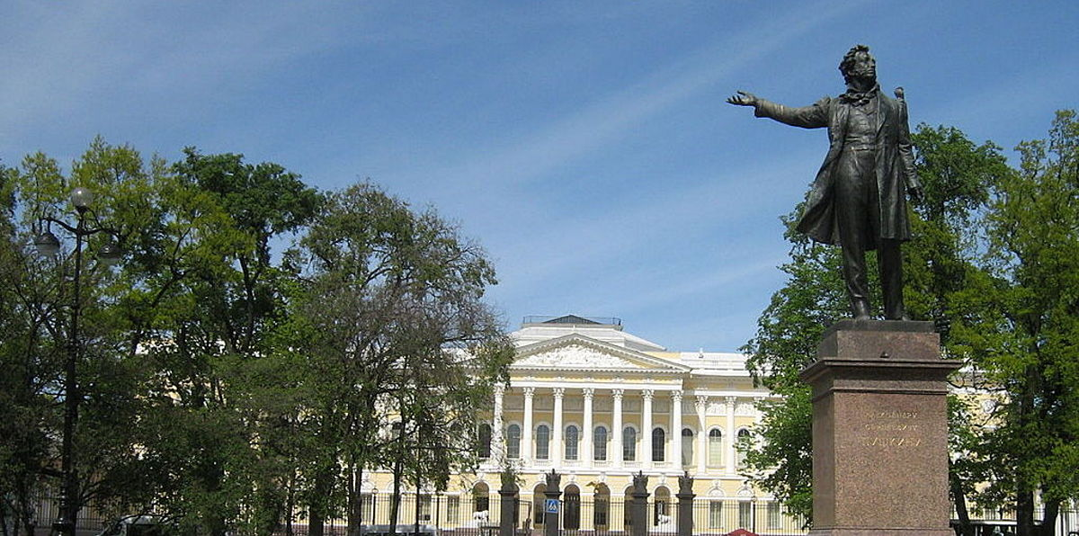 St. Petersburg, Pushkin: Life & Work