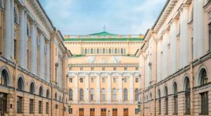 L'Académie de ballet de Vaganova