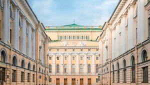 The Vaganova Ballet Academy