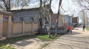 Vologda Street