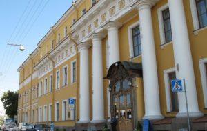 Palais Yusupov