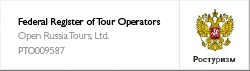 Licenced Russian Tour Operator