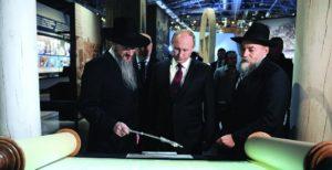 Centre de tolérance juif